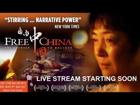特别推荐【Free China | The Freedom to Believe】Director, Michael Perlman & Producer, Kean Wong