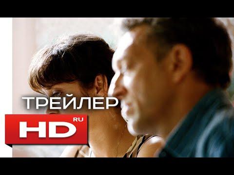 Это всего лишь конец света - Русский Трейлер (2016)