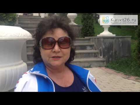 Лечение в Санатории РОДНИК Кисловодск (Официальный ролик)