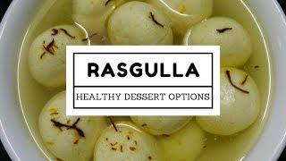 Odia Rasgulla - Spongy Rasgulla Recipe in Odia | How to make Yummy Rasgulla at Home.