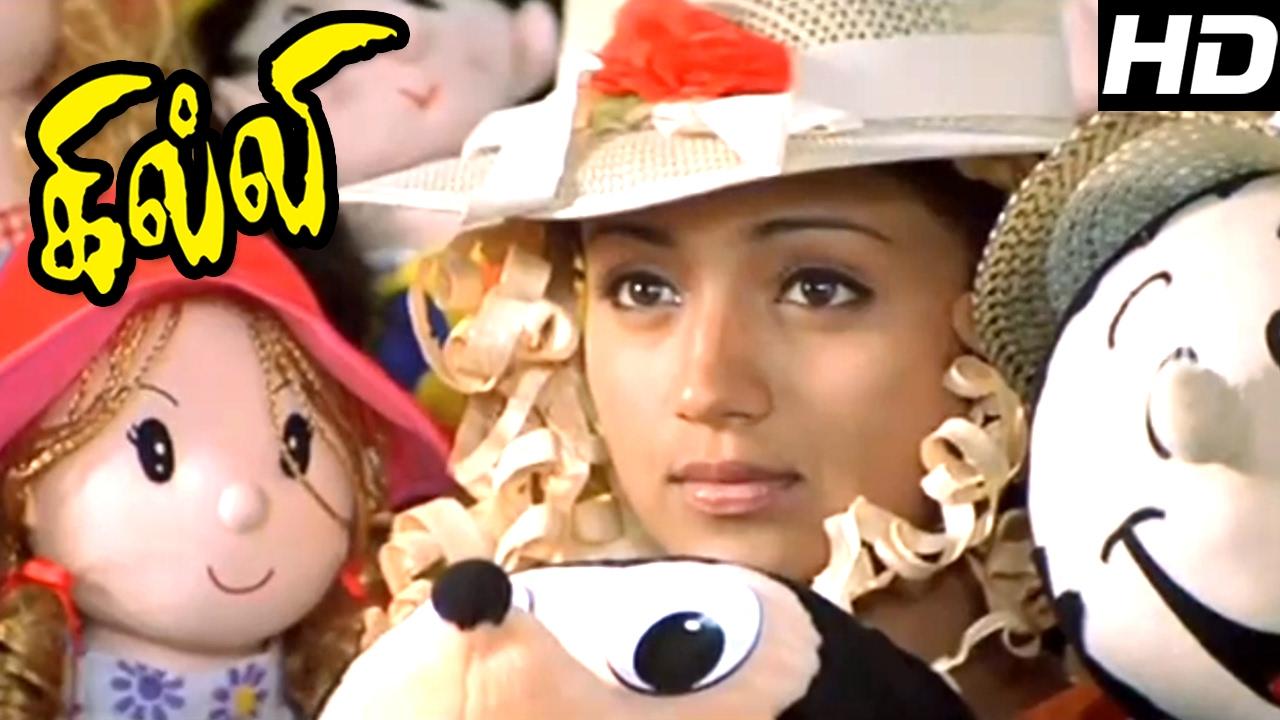 Download Ghilli Movie Scenes | Trisha hides in Vijay's House | Vijay Comedy Scene | Ghilli Best Comedy Scenes