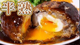 半熟卵入りハンバーグ|kattyanneru/かっちゃんねるさんのレシピ書き起こし