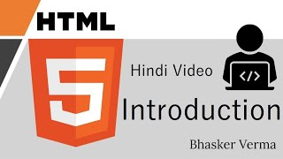 HTML tutorial for beginners in Hindi # 1 | HTML Introduction | Bhasker Verma