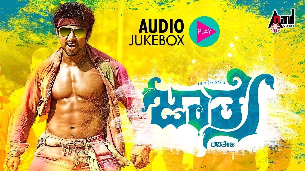 Sakth (Jaathre) Hindi Dubbed New South Movie | Chetanchandra, Aishwarya Nag | Action 2019