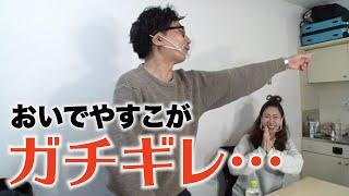 【ブチギレ】おいでやすこが小田がSakuranabeにキレました【SUSHI★BOYSの企画#156】