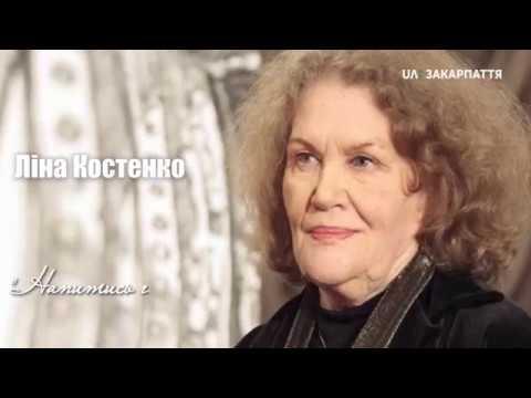 """Вірш Ліни Костенко """"Напитись голосу твого..."""". Ранок на Тисі."""