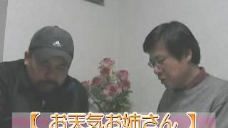 「お天気お姉さん」武井咲「気象予報士」ミステリー 「テレビ番組を斬る...