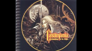 Castlevania Symphony of the Night PS1 Bonus Track
