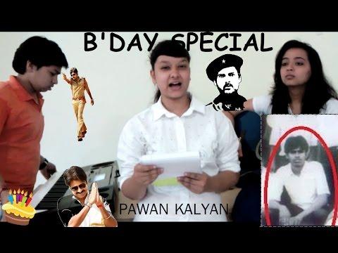 Pawan Kalyan B'Day Special Tribute || Bapu Gari Bommo Song Cover By askd
