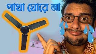 Pakha Ghorey Na - DJ Bapon   Official Music Video 2021