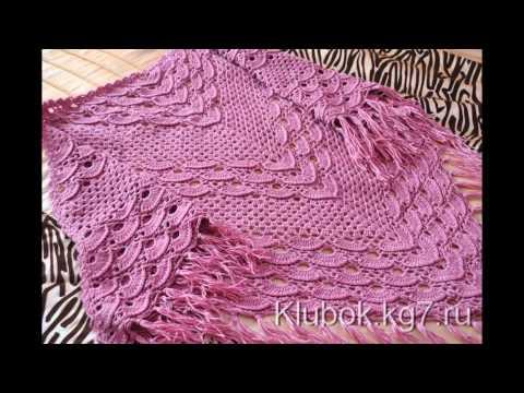 Crochet Shawl Free Simplicity Patterns145 Youtube
