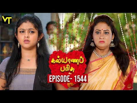 Kalyana Parisu Tamil Serial Latest Full Episode 1544 Telecasted on 02 April 2019 in Sun TV. Kalyana Parisu ft. Arnav, Srithika, Sathya Priya, Vanitha Krishna Chandiran, Androos Jessudas, Metti Oli Shanthi, Issac varkees, Mona Bethra, Karthick Harshitha, Birla Bose, Kavya Varshini in lead roles. Directed by P Selvam, Produced by Vision Time. Subscribe for the latest Episodes - http://bit.ly/SubscribeVT  Click here to watch :   Kalyana Parisu Episode 1543 - https://youtu.be/zgVJUB6aiUs  Kalyana Parisu Episode 1542 - https://youtu.be/RLu1LAkkrao  Kalyana Parisu Episode 1541 - https://youtu.be/qFZFHJAUapI  Kalyana Parisu Episode 1540 - https://youtu.be/n8gByNAuWP4  Kalyana Parisu Episode 1539 - https://youtu.be/wKmWLlK1Puc  Kalyana Parisu Episode 1538 - https://youtu.be/VqemiwrlOsw  Kalyana Parisu Episode 1537 - https://youtu.be/SxEoQikey1Q  Kalyana Parisu Episode 1536 - https://youtu.be/ZNJz972ldyw   For More Updates:- Like us on - https://www.facebook.com/visiontimeindia Subscribe - http://bit.ly/SubscribeVT