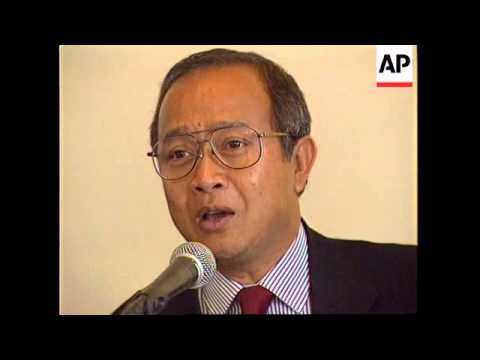 FRANCE :INTERNATIONAL CONFERENCE ON AID TO CAMBODIA ENDS
