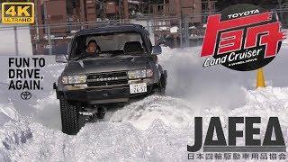 ランクル 200 ⚫ 80 ⚫ プラド Land cruiser in snow Winter JJFES fun ru...