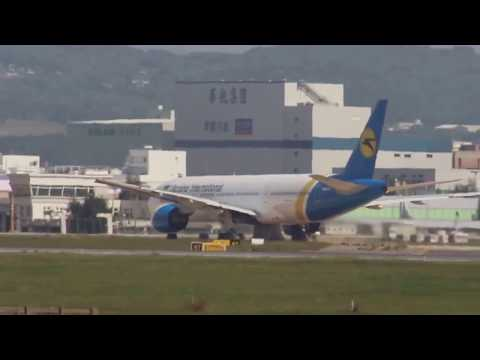 Plane Spotting  Ukraine International Airlines Boeing 777-200