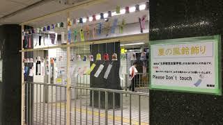 大阪メトロ・鶴橋駅の風鈴飾り