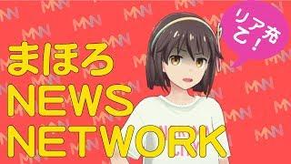 【ニュース】リア充、爆発しろ!