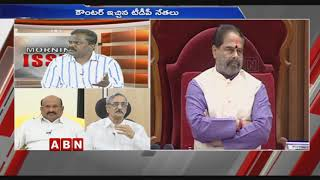 Discussion On Chandrababu Naidu Stopped From Entering Assembly Gate | AP Assembly | Part-2 | ABN