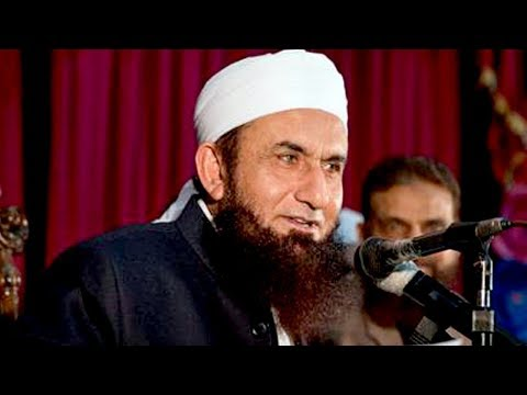 Molana Tariq Jameel Latest Bayan 31 January 2018