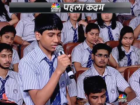 Pehla Kadam | Episode 54 | Abhinav Bharti School Kolkata