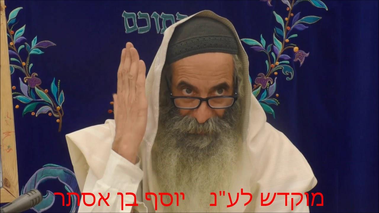 זוהר בקטנה פרשת אתחנן ליום ב מפי רבי יעקב יוסף כהן