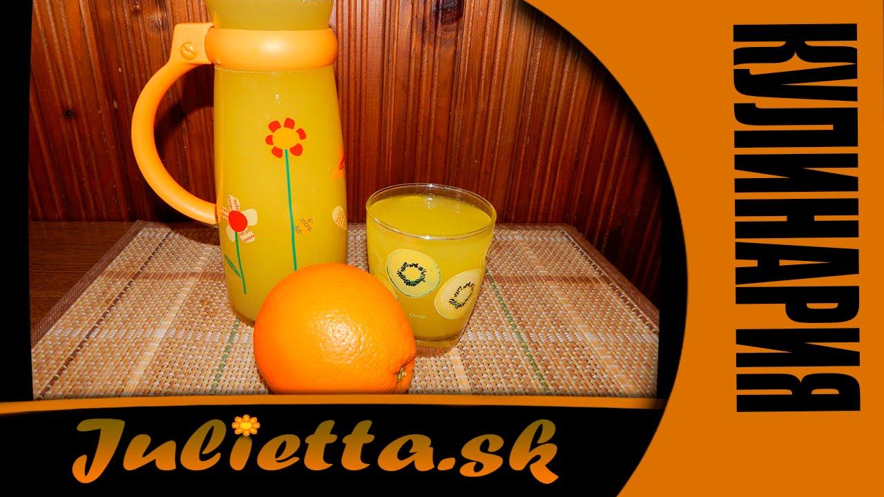 Сок из одного апельсина