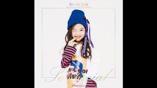 Na Ha Eun (나하은) - So Special (Feat.  Microdot 마이크로닷) - Stafaband
