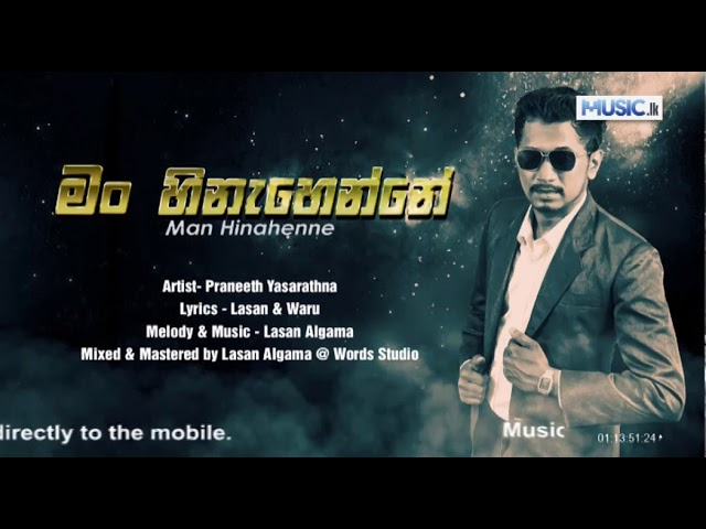 Man Hinahenne - Praneeth Yasarathna #1