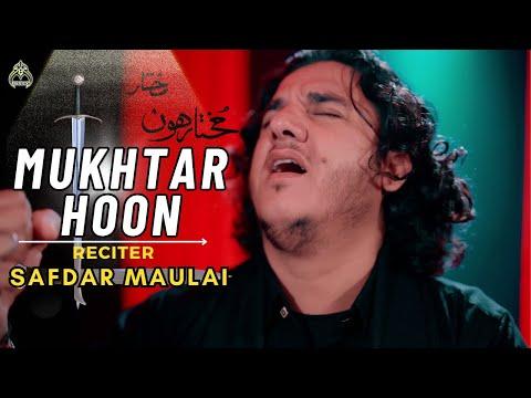 New Nohay 2020    Safdar Maulai L Veer Hai Mukhtaar 1441/2020