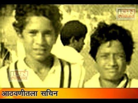 My magical memories of Sachin Tendulkar - IBN Lokmat