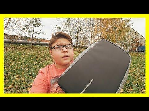 УМНЫЙ РЮКЗАК Bobby 🔴РЮКЗАК АНТИВОР - Видео онлайн