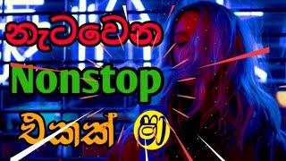 Sinhala Remix dj songs 2021 best of dj nonstop dj songs sinhala nonstop 2021