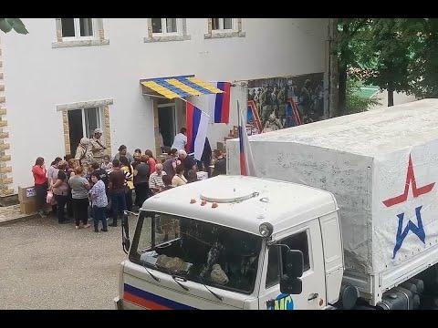 Новости Армении и Арцаха/Итоги дня/ 13 июля 2021