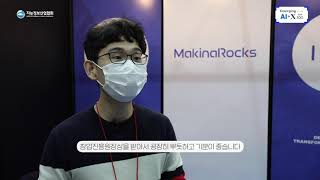 AI+XTop100기업소개 : 마키나락스, 마인…