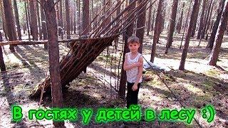 Домики в лесу готовы . Это круто! (05.08г.) Семья Бровченко.