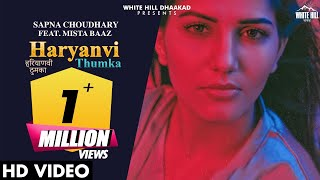 Haryanvi Thumka (Mista Baaz, Sapna Choudhary) Mp3 Song Download