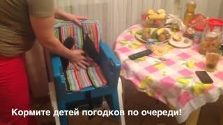 Детский стульчик или стул для кормления трансформер Age Design 3 в 1 (Канада)