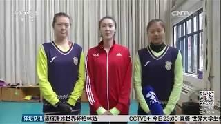 江苏女排 三叉戟: 惠若琪,张常宁,龚翔宇