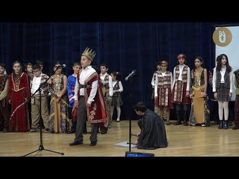 Концерт школы Усмунк посвящённый 2800-летию Еревана.