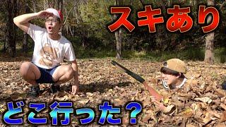 【かくれんぼ】遊んでる途中に友達の命を狙う小学生