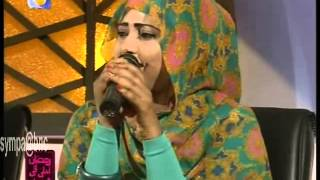 أغاني وأغاني 2013- الحلقة 16 يا عديلة يا بيضاء فهيمة عبدالله