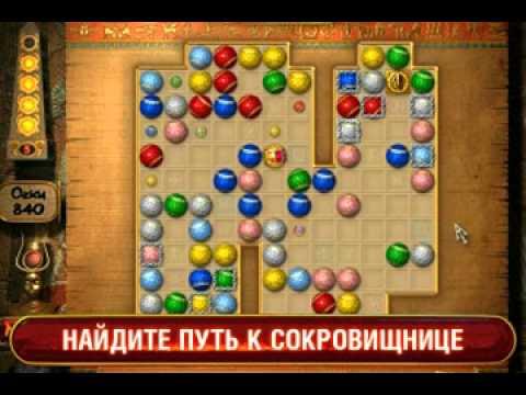 5 МИНУТ НАЗАД - by EeOneGuy - ПАРОДИЯ