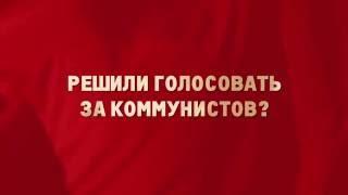 видео Предвыборная программа кандидата в депутаты Попкова А.А.