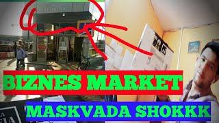 Смотреть видео **Бизнес Маркет теперь Москва Москва санкт-петербург любой метро доставка бесплатно шок цены** онлайн