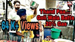 Goli Wala Batta Thand pa World Famous 20 Gas Lemon Funny