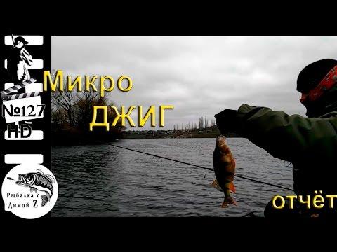 Видео: №127