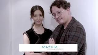 TJOがエンポリオ アルマーニとお届けする人気ラジオ番組「Smooth Naviga...