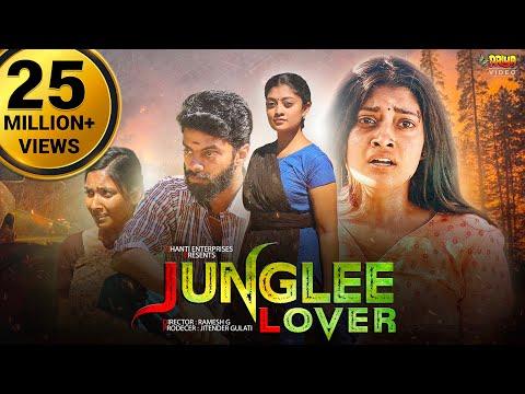 Junglee Lover | Latest South Action Blockbuster Movie | New Telugu Romantic Hindi Dubbed Movie | PV