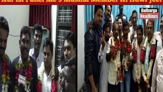 Karnataka Union Of Working Journalists Association Gulbarga Election Me Jeet