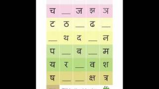 HindiGym Learning to write Hindi Alphabets made fun for kids